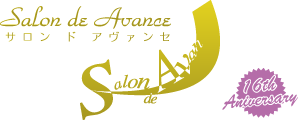 エステティック&リラクゼーション サロン ド アヴァンセ